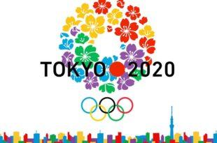 مسابقات المپیک توکیو 2020